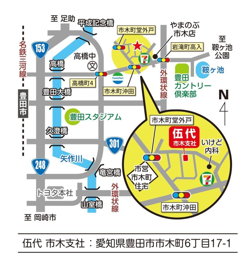 市木支社地図